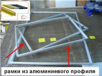 Металлические рамки для планов эвакуации в Саратове