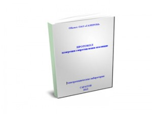 protokol-soptot4